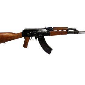 ZASTAVA ARMS ZPAP M70