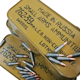 7.62x39mm 123 - 124gr. FMJ WPA Military Classic in Spam Can (700 rds)