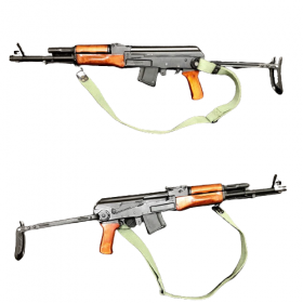 Arsenal SAM7UF-85