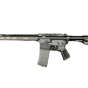 Sig Sauer M400